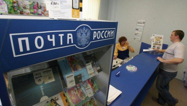 Почта россии письмо с уведомлением цена
