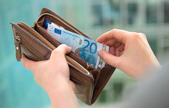 фонд оплаты труда включает в себя налоги