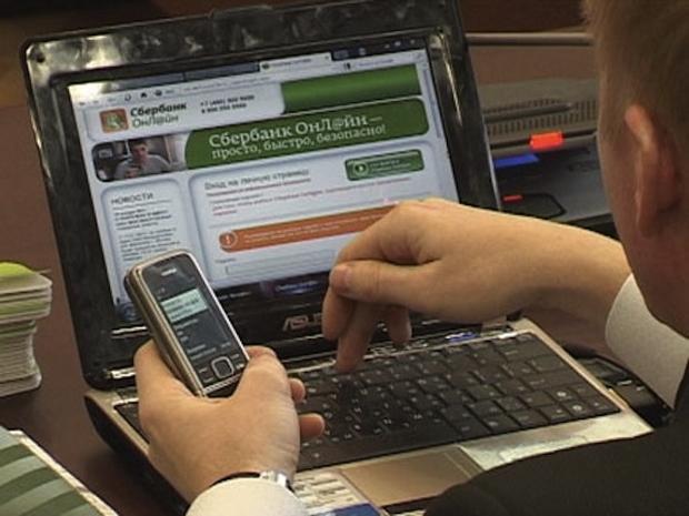 сбербанк страхование защита средств на банковских картах