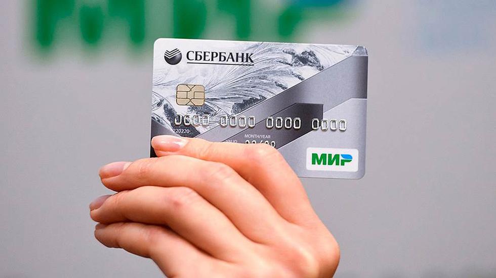 как перевести деньги со сберкнижки на карту сбербанка через банкомат срочно кредиты в втб банке условия