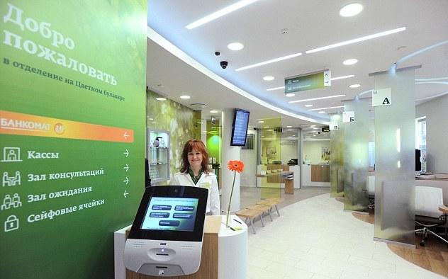 как перевести деньги со сберкнижки на карту сбербанка через банкомат срочно