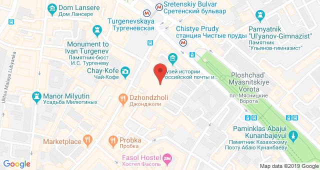 Почта россии что такое оспа