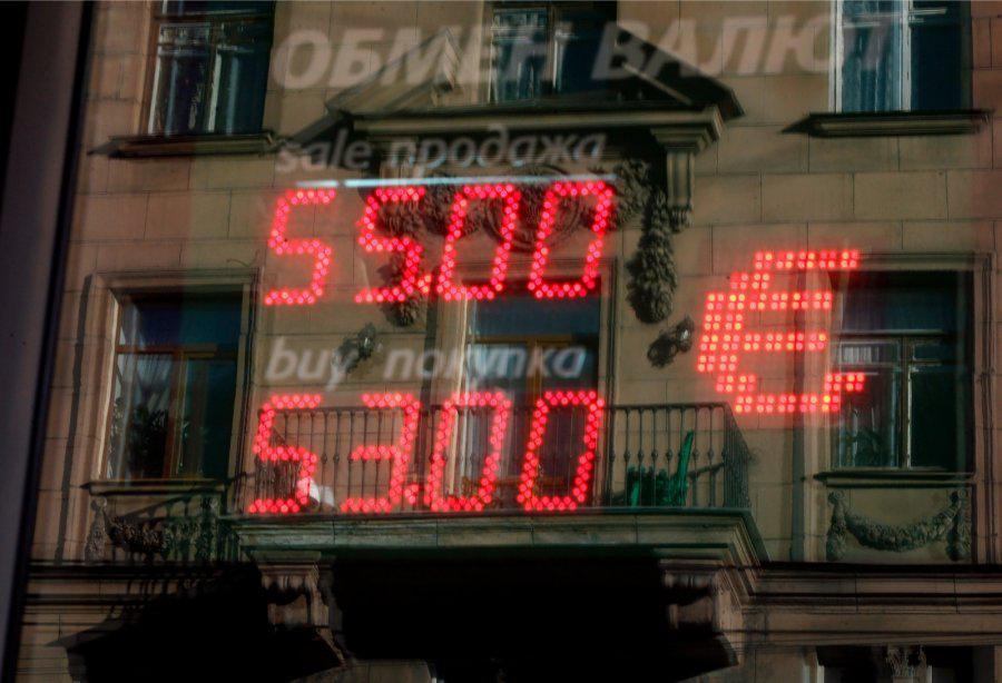 Банкротство бренда Mexx и его причины