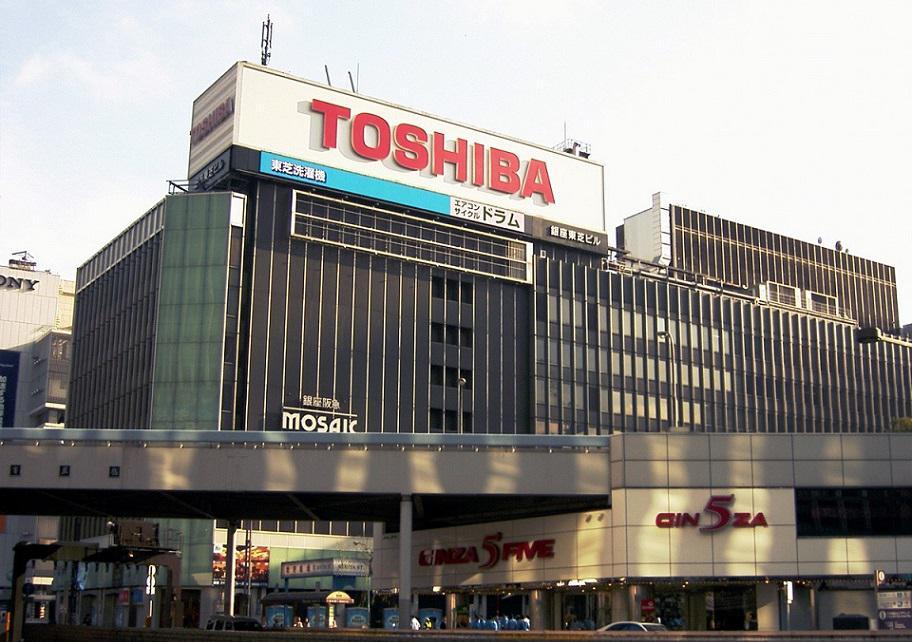 Достижения фирмы Toshiba