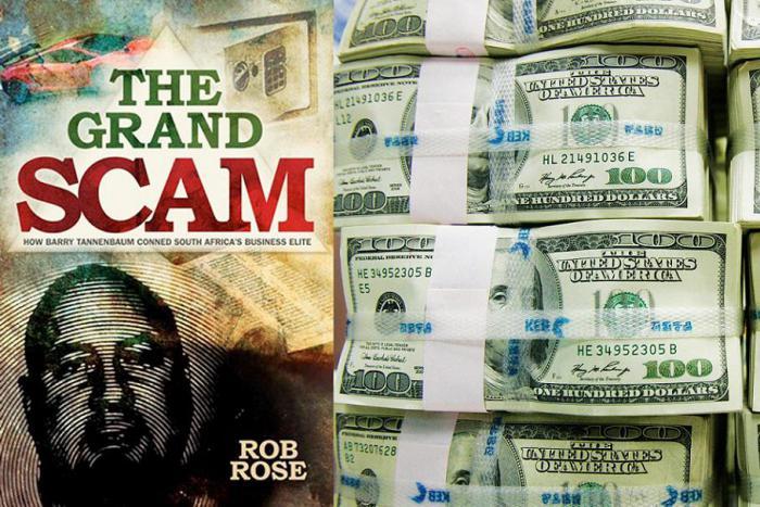 Финансовые пирамиды XXI века