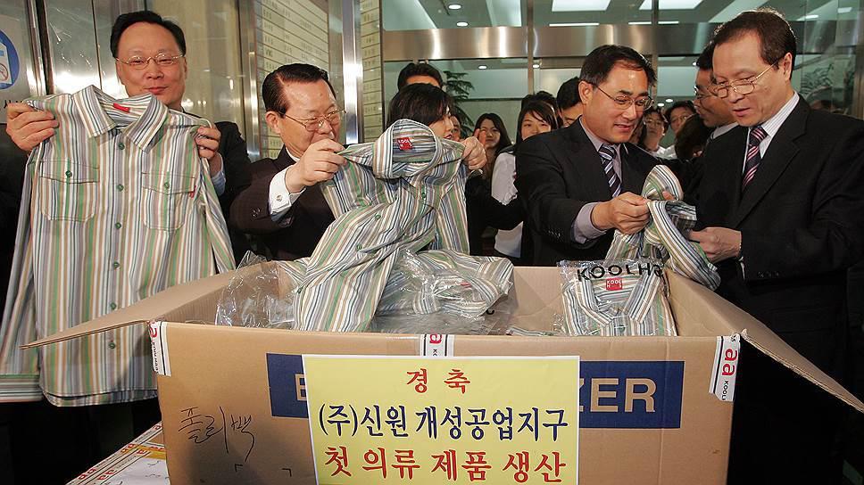 Истоки южнокорейского экономического чуда