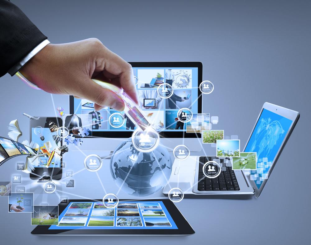 Новейшие информационные технологии картинки
