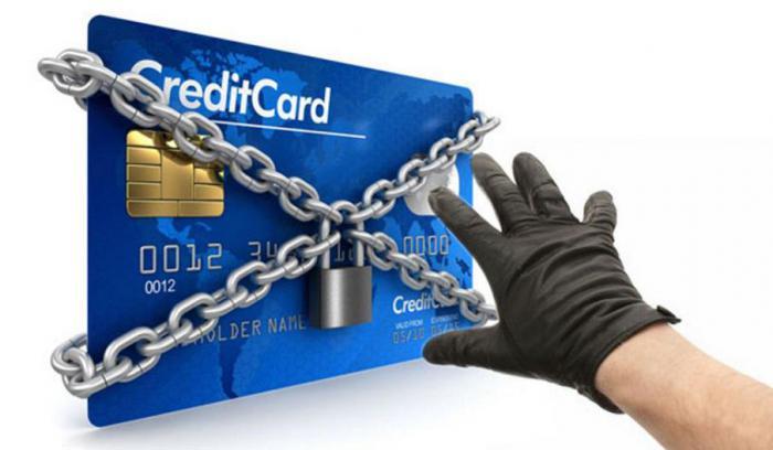 Как уберечь свою банковскую карту от мошенников