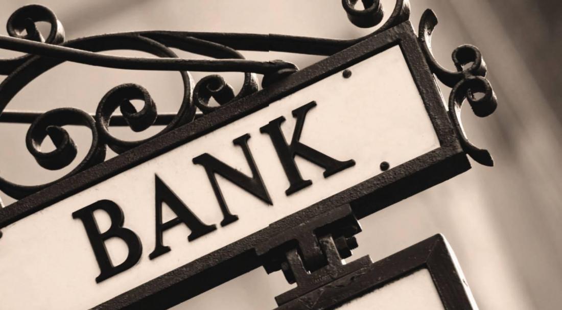 разница между кредитом