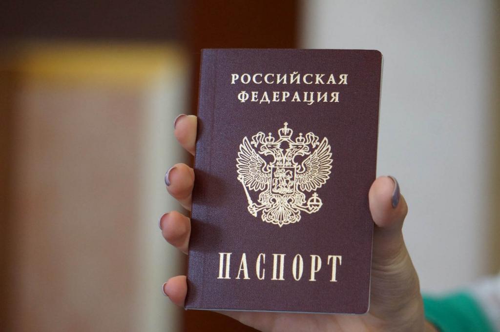 Как защитить копию паспорта от мошенников