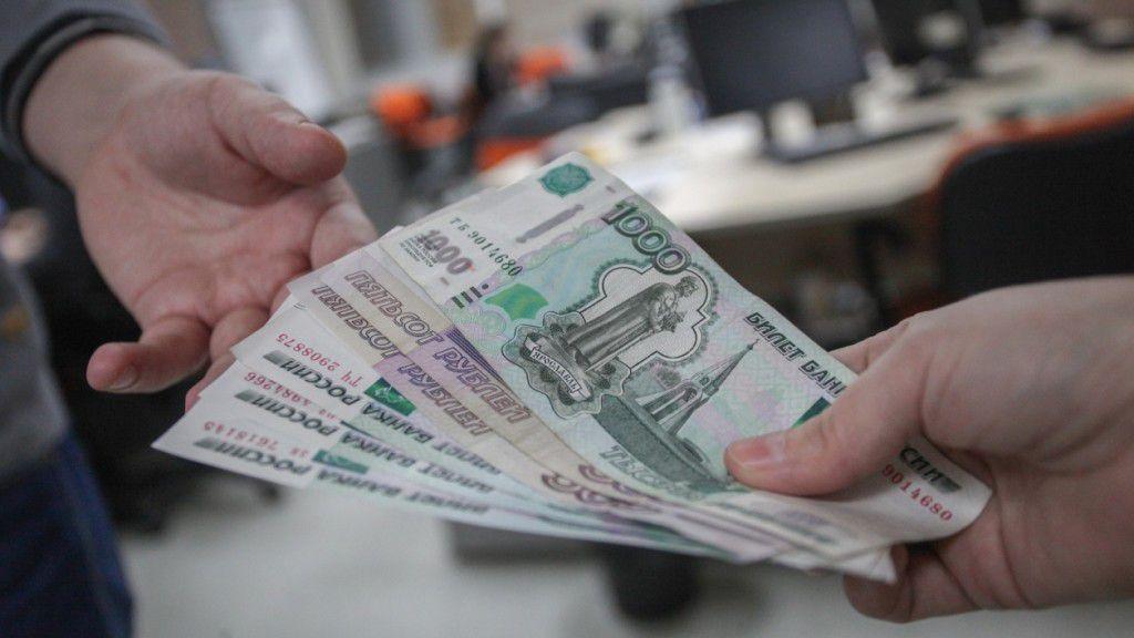 банки города иваново кредит