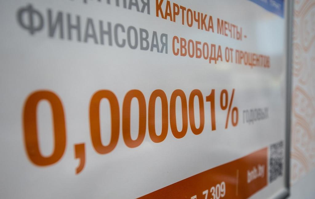 жить по средствам кредиты займы до 30000 рублей на карту сроком на 18 месяцев